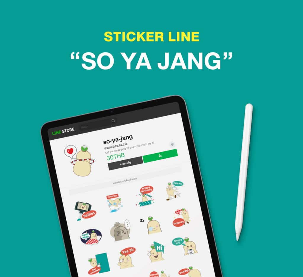 StickerLine So-Ya-Jang