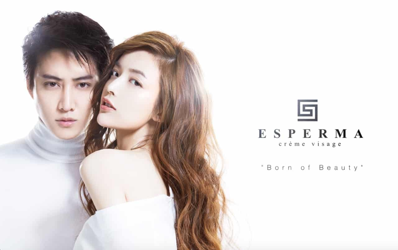"Esperma art work ref 9672 ออกแบบ Branding ""Esperma"""