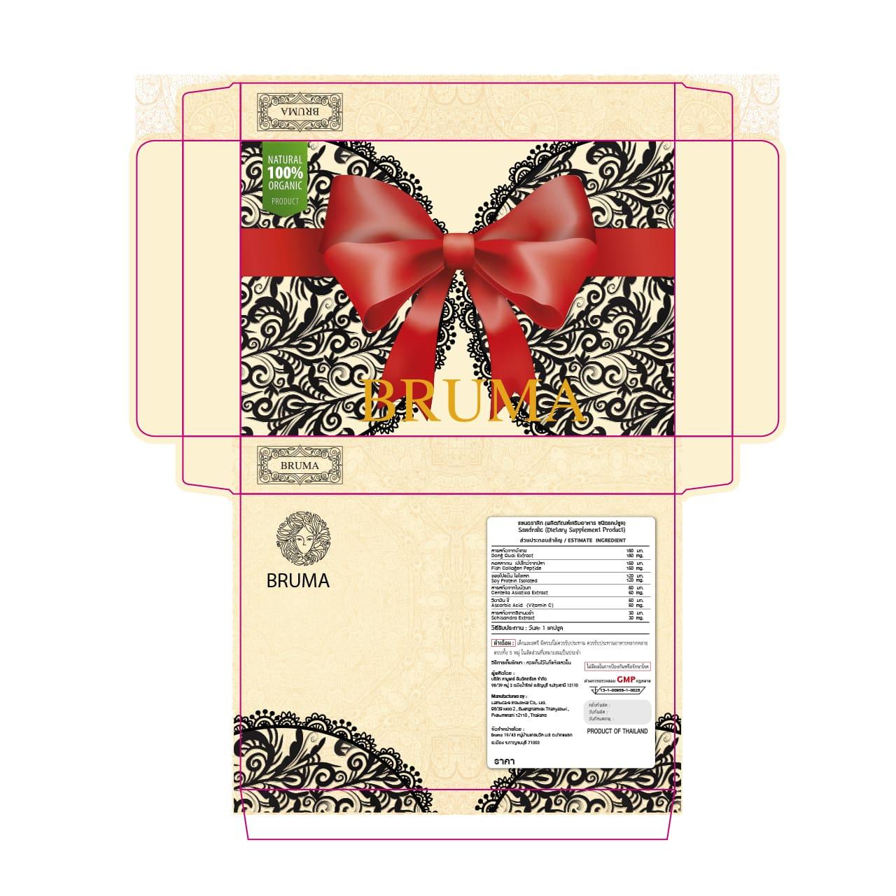 buma 1 ออกแบบกล่อง Bruma ผลิตภัณฑ์เสริมอาหาร อกฟูรูฟิต