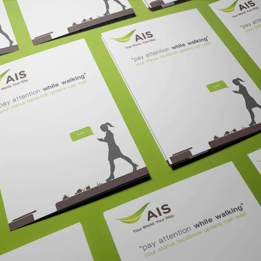 ออกแบบ รับทำโบรชัวร์ AIS