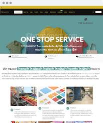 ออกแบบเว็บไซต์