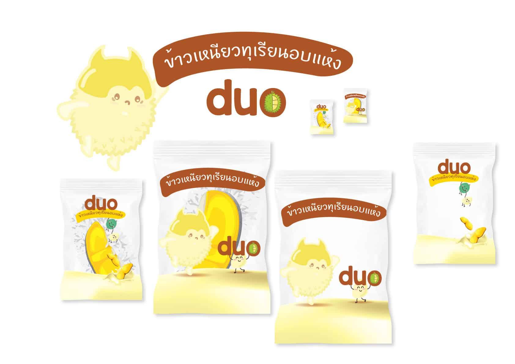 รับออกแบบบรรจุภัณฑ์ DUO ข้าวเหนียวทุเรียนอบแห้ง
