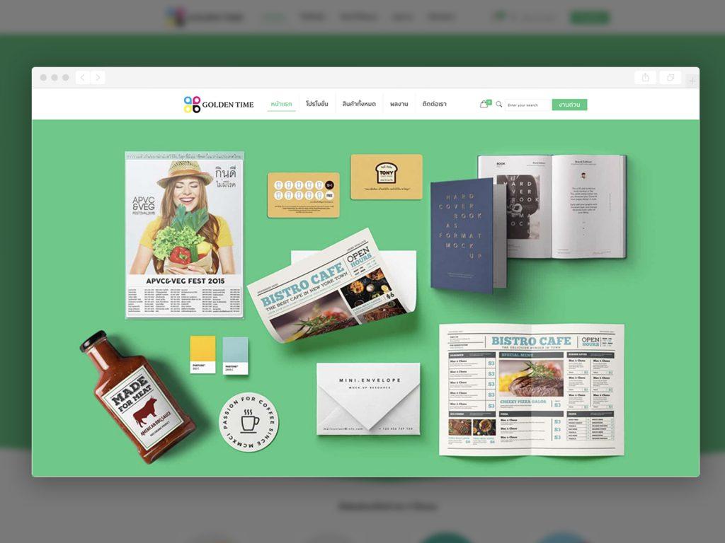ออกแบบเว็บไซต์ GOLDENTIME