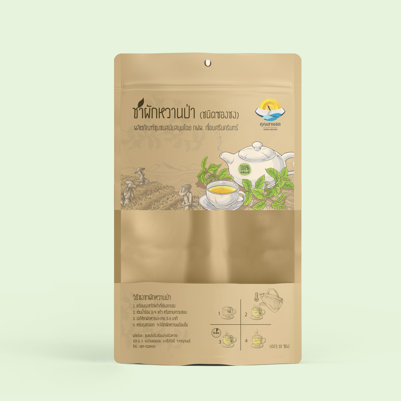 ชาผักหวานป่า