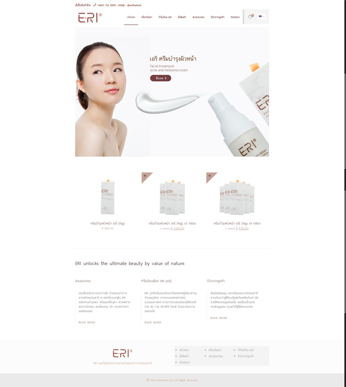 eri-website-mockup-002