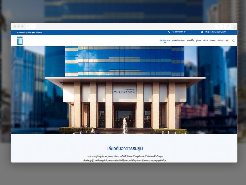 ผลงานออกแบบเว็บไซต์_Thanapoom