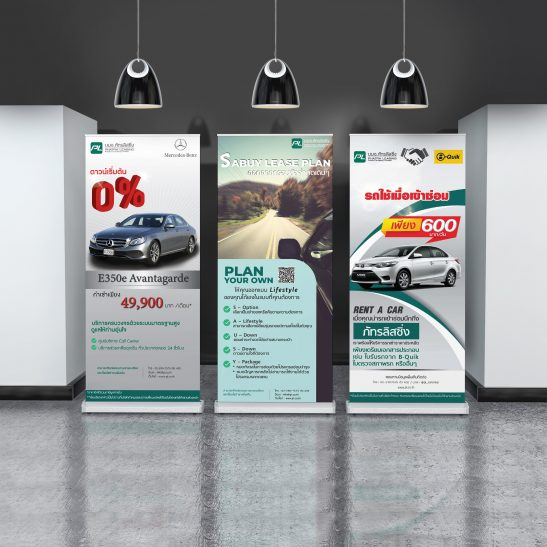 Roll up-PHATRA LEASING_Cover