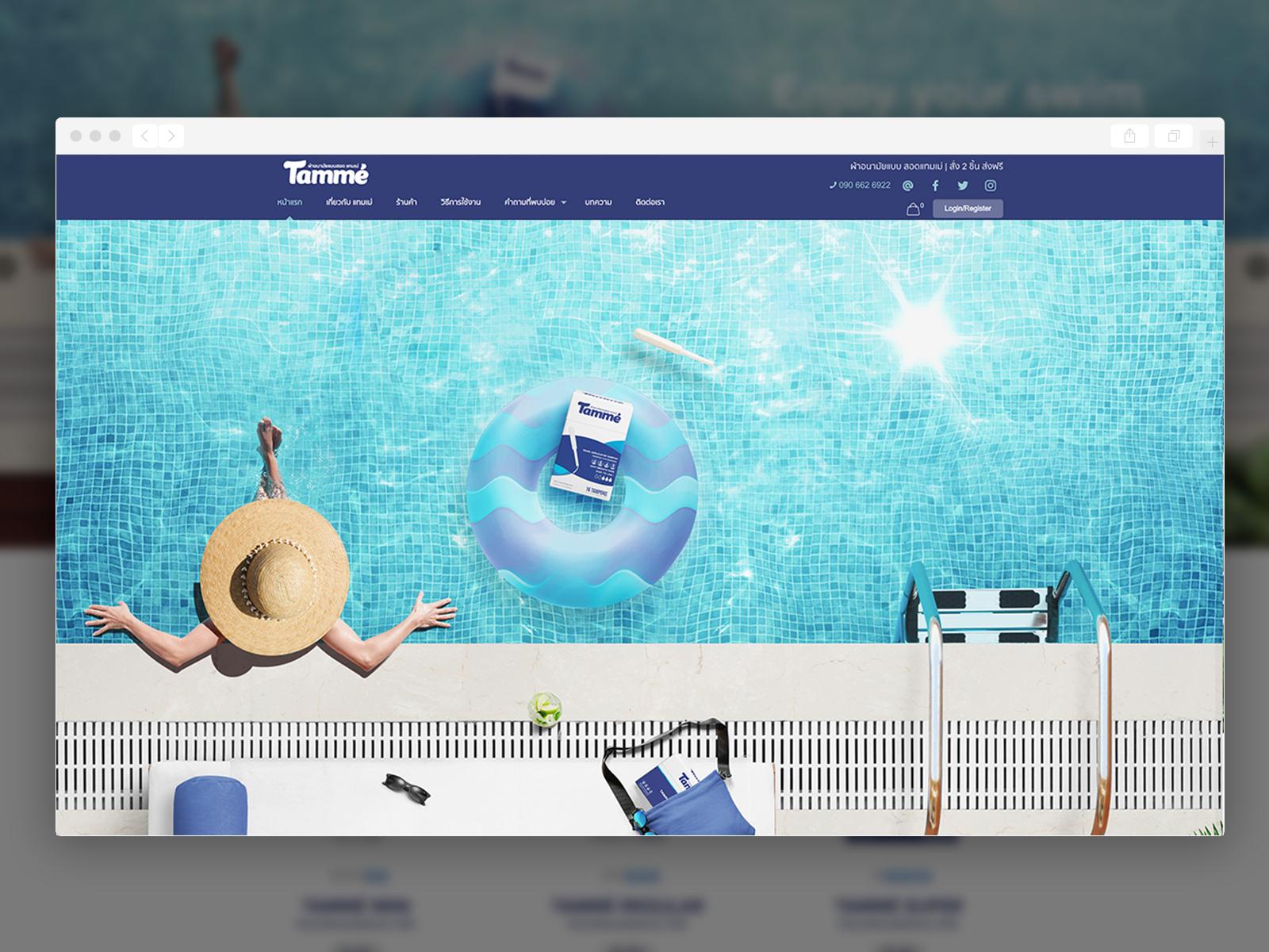 รับทำเว็บไซต์ รับออกแบบเว็บไซต์ tammeweb