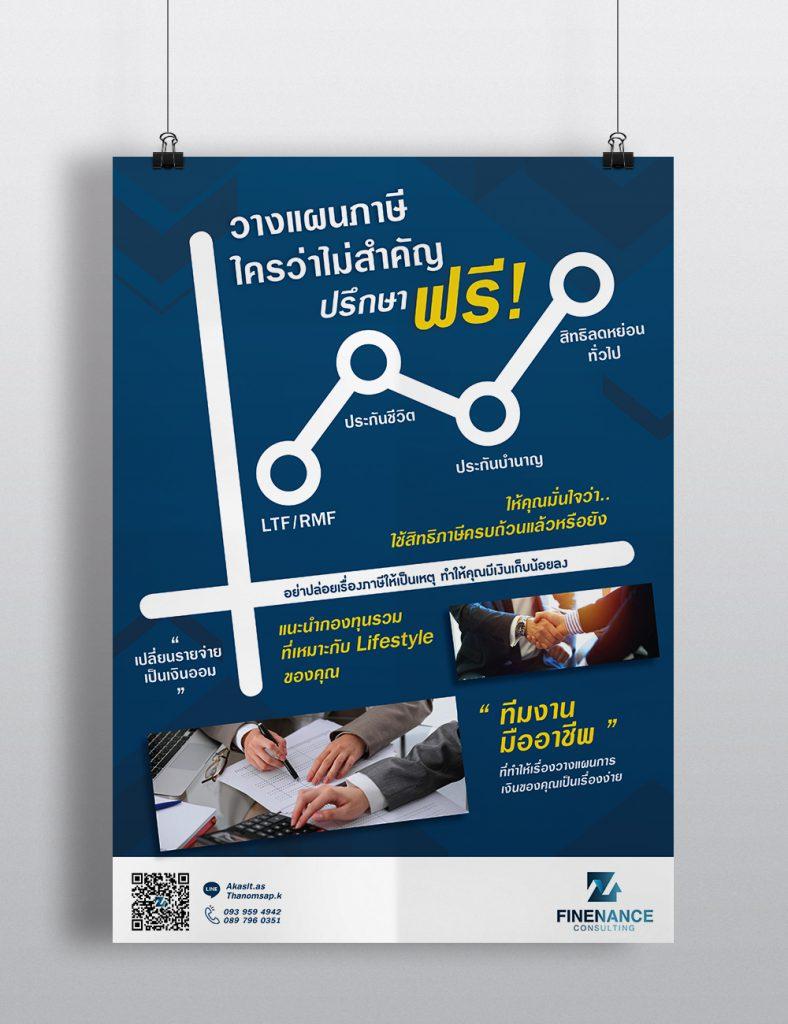 Poster Finenance