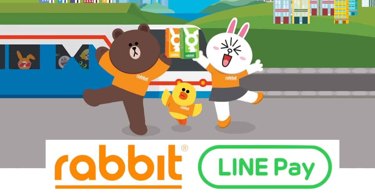Rabbit Line Pay เทรนด์ใหม่