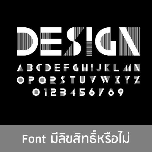 Untitled 31 Font มีลิขสิทธิ์หรือไม่ ใช้อย่างไรให้ถูกต้องตาม พรบ.คอมพิวเตอร์
