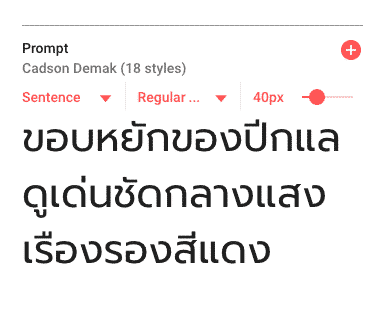 add-thai-font