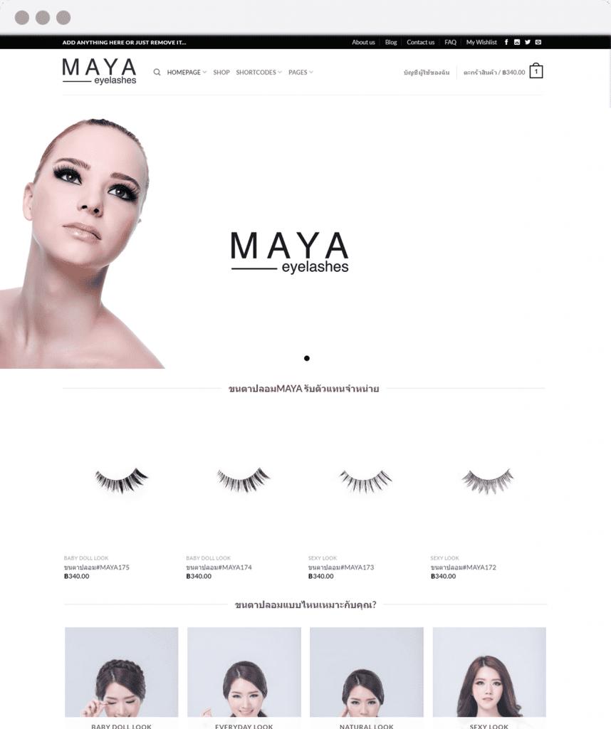 ผลงานออกแบบเว็บไซต์ maya-collection.com
