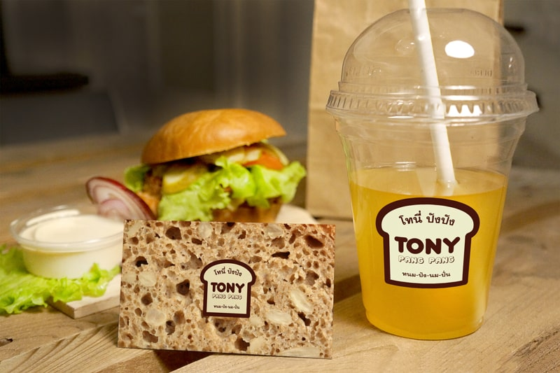 การออกแบบ Branding 'TONY PANG PANG'