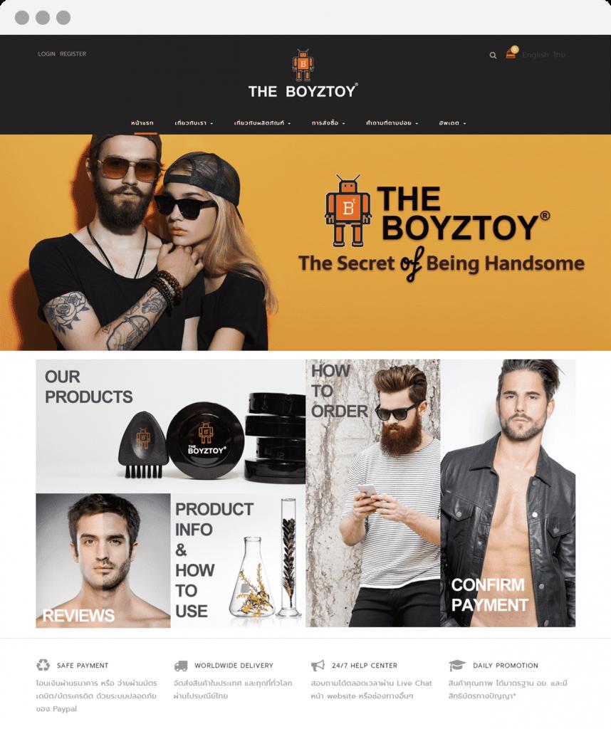 รับทำเว็บไซต์ theboyztoy