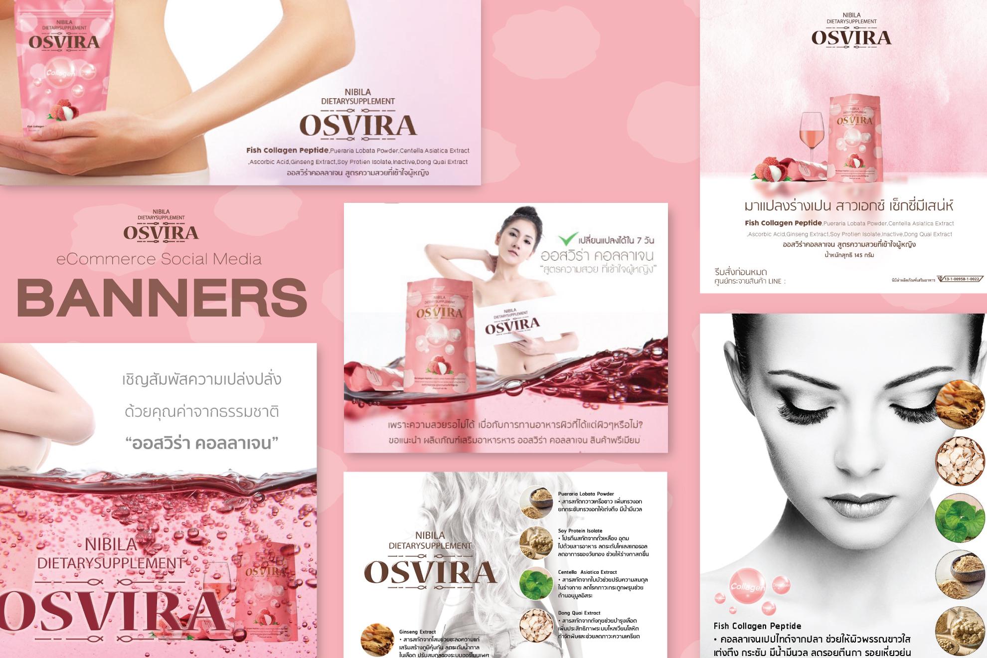 รับออกแบบแบนเนอร์ รับออกแบบโฆษณา OSVIRA-Banner