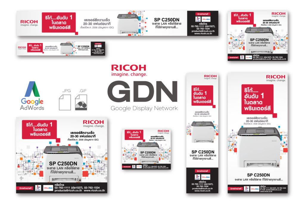 รับออกแบบแบนเนอร์ รับออกแบบโฆษณา GDN-Ricoh