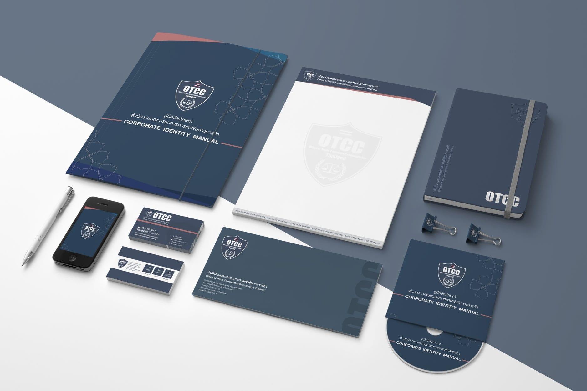 รับออกแบบสื่งสิ่งพิมพ์ รับออกแบบรายงานประจำปี ออกแบบ Annual Report