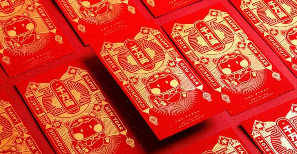 ซองแดง Packaging เทศกาลวันตรุษจีน วันปีใหม่ของคนจีน