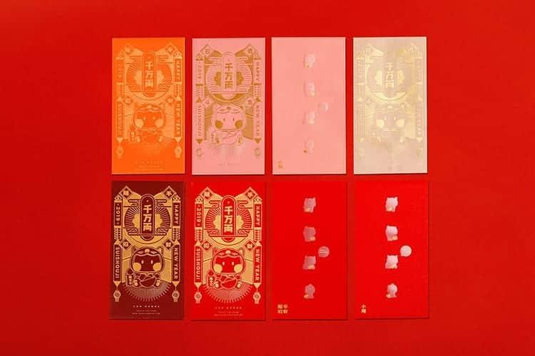Chinese New Year Gift Set of SUI 2019 4 Packaging เทศกาลวันตรุษจีน วันปีใหม่ของคนจีน