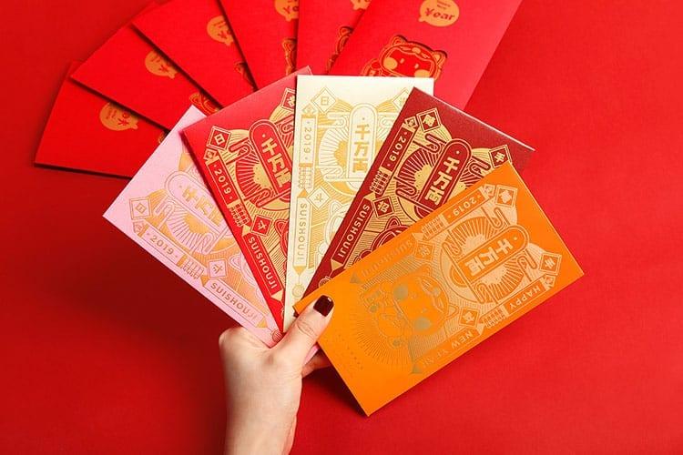 Chinese New Year Gift Set of SUI 2019 5 Packaging เทศกาลวันตรุษจีน วันปีใหม่ของคนจีน
