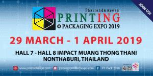 The 2nd Printing Packaging Expo 2019 แนะนำอีเว้นท์เกี่ยวกับงานศิลป์ งานนวัตกรรม การออกแบบ งานบรรจุภัณฑ์