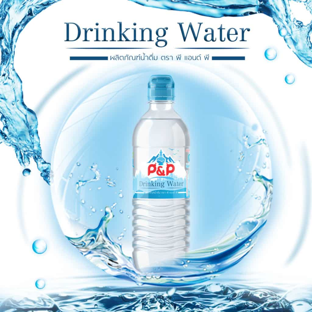 P&P Drinking Water