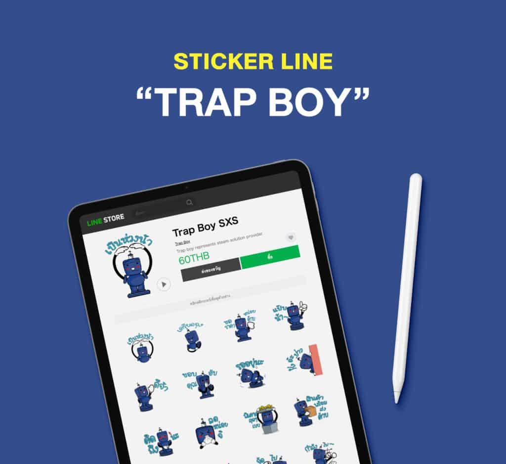 trapboy รับออกแบบ Sticker LINE