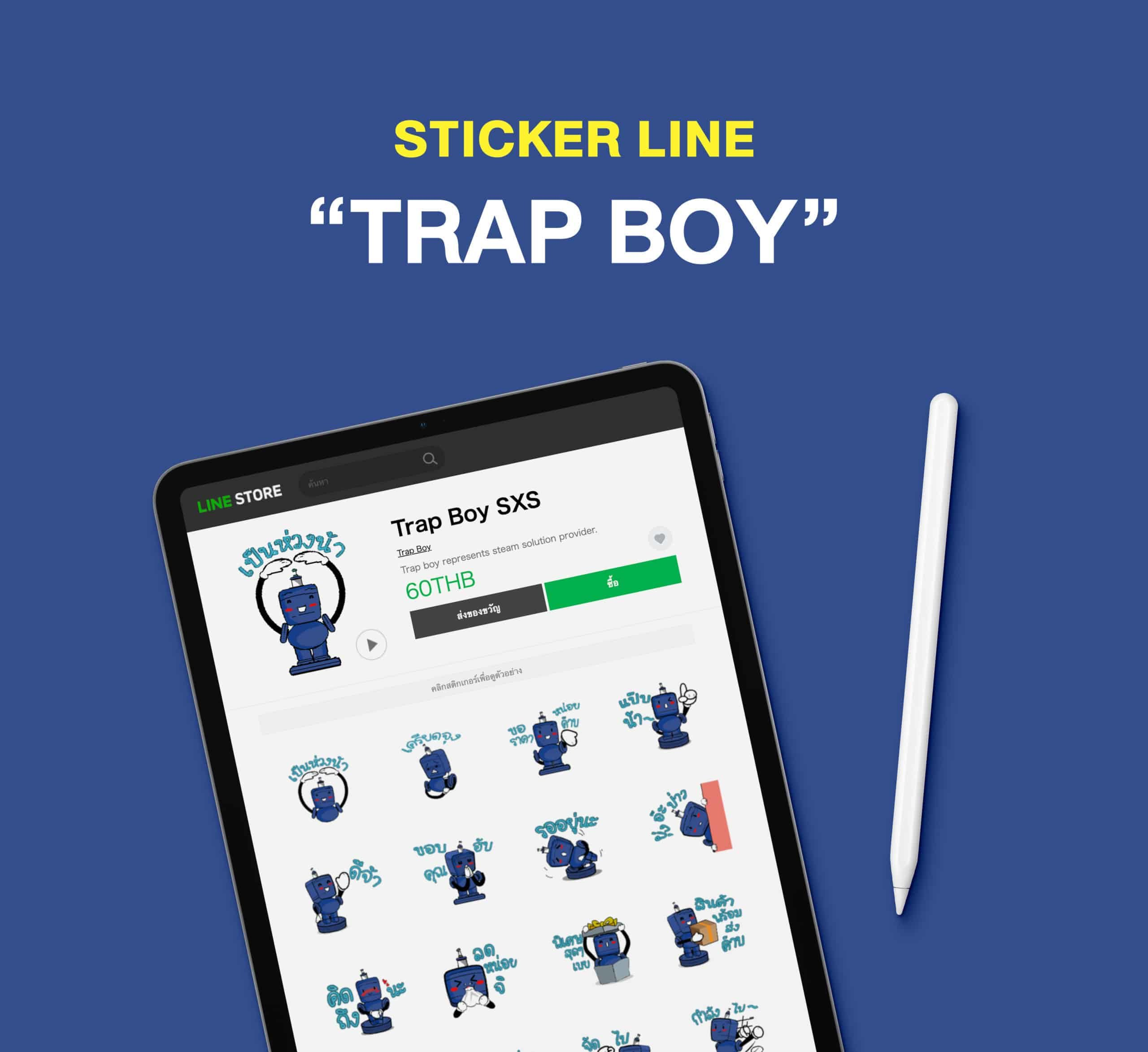 trapboy Sticker LINE Trap Boy