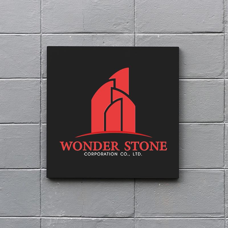 ผลงานออกแบบโลโก้ Wonder Stone