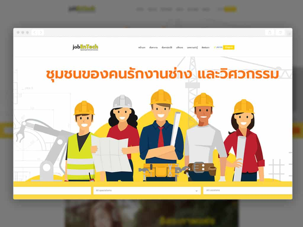 รับทำเว็บไซต์ รับออกแบบเว็บไซต์ เว็บไซต์ขายของ