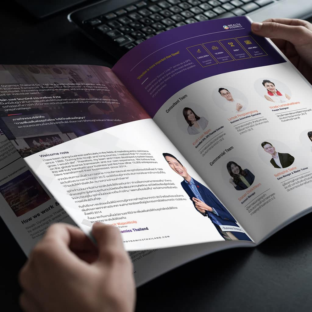 Brochure / Magazine / Company-Profile