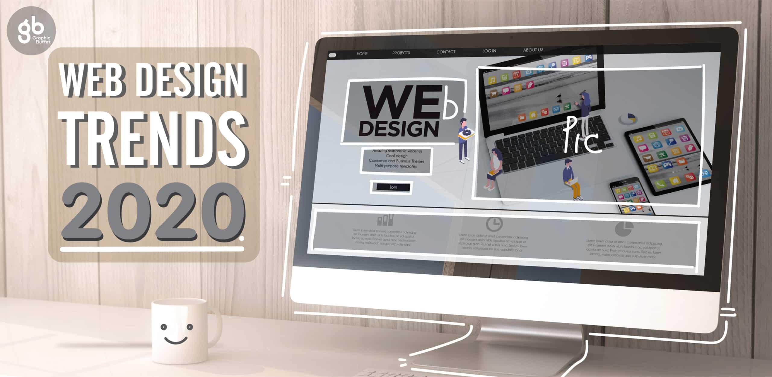 เทรนด์การออกแบบเว็บ 2020